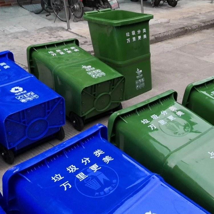 上海,宁波240L回收桶,市政环卫垃圾桶,小区 物业 园区 景区 村镇分类垃圾桶,垃圾分类桶胜皇实业