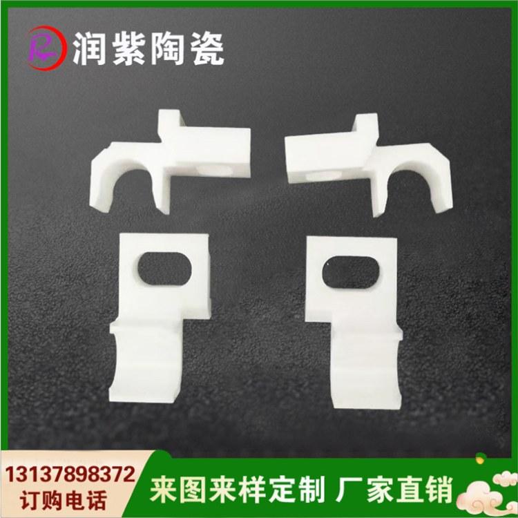 直供工业专用陶瓷喇叭嘴 精密氧化锆陶瓷结构件