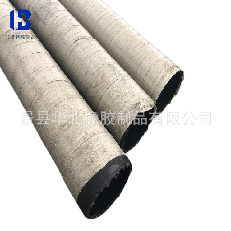 华北厂  橡胶软管  大口径钢丝管  回油管