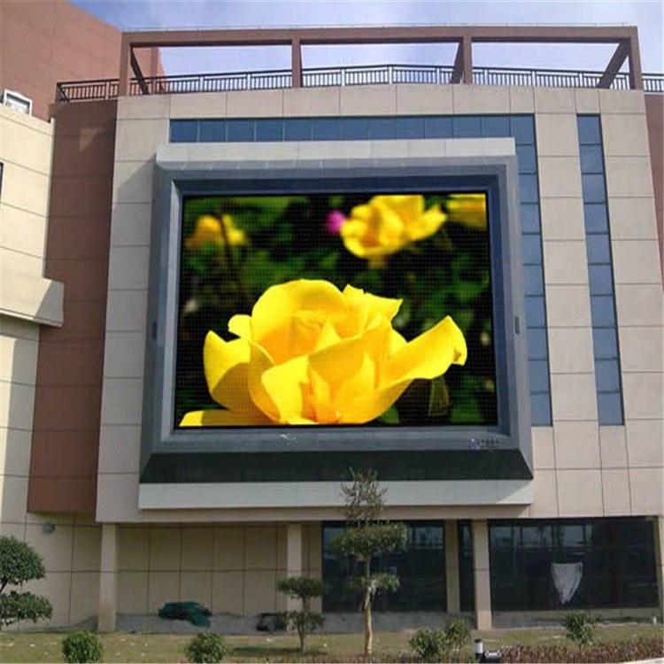 贵阳led电子显示屏 室内LED屏 全彩显示屏租赁就选择贵州巨龙集团 质量保证 量大从优