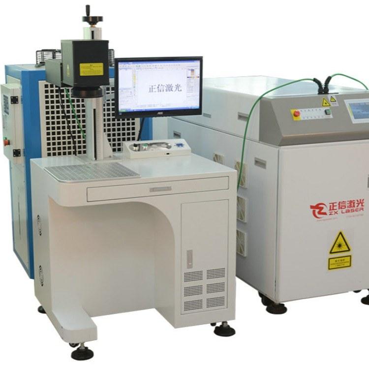 ZXL-600W金属电容器外壳振镜扫描激光焊接机