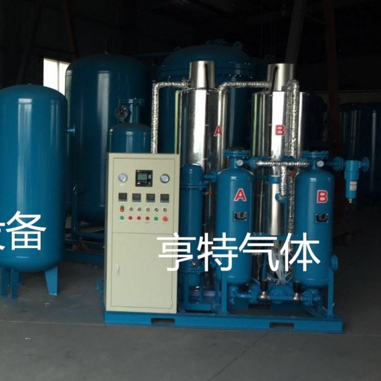 高纯度氮气设备