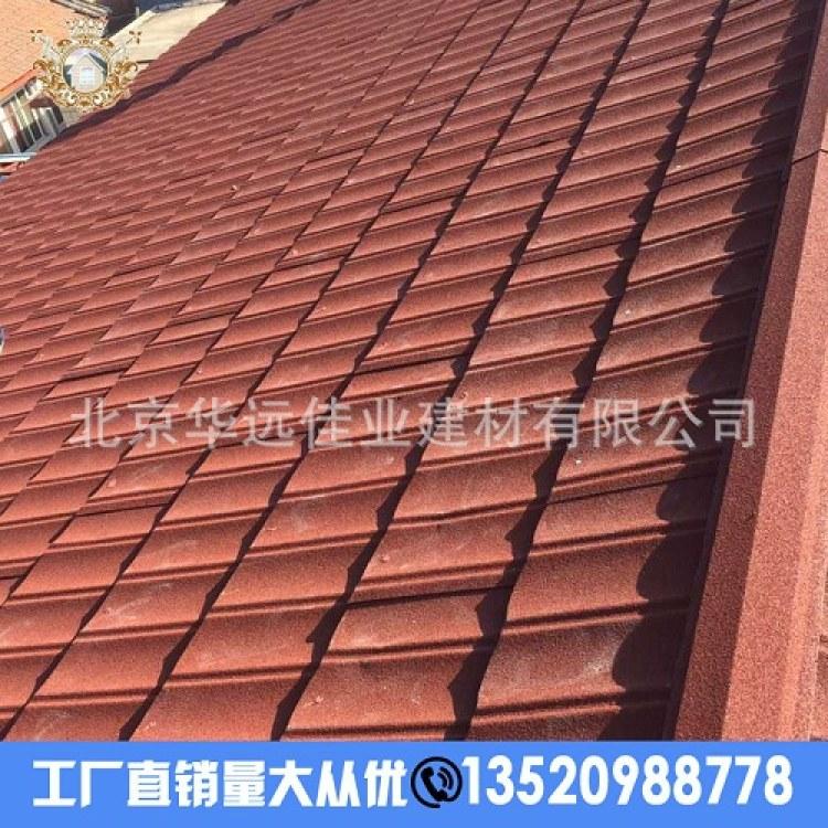 彩石金屬瓦金屬瓦屋頂瓦