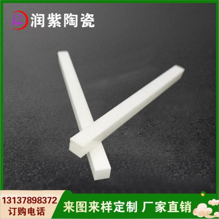 定制非标件陶瓷方刀片 氧化锆精密陶瓷异形结构件