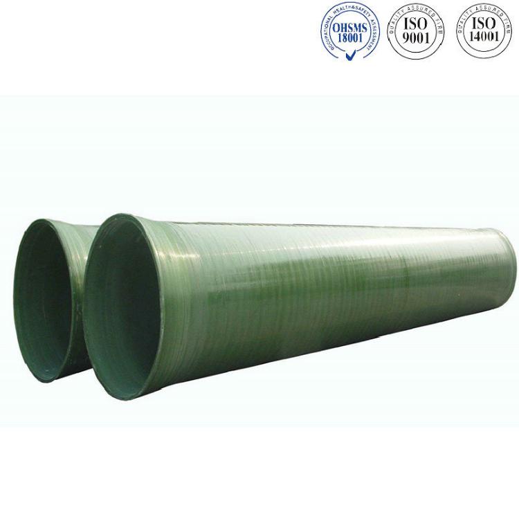 华恒厂玻璃钢排污管道电缆玻璃钢管道玻璃钢电力管道
