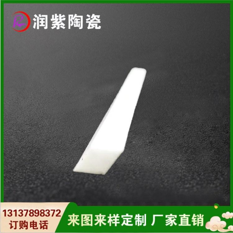 厂家直销专业定制工业特种氧化锆陶瓷 陶瓷菱形刮刀