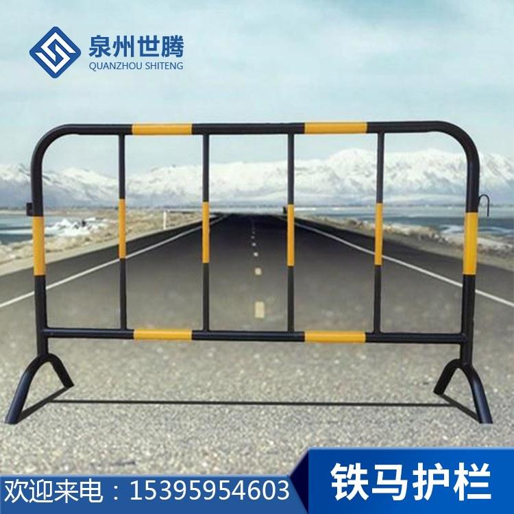 南安工地隔离铁马护栏 道路安全隔离栏 可移动喷塑铁马护栏
