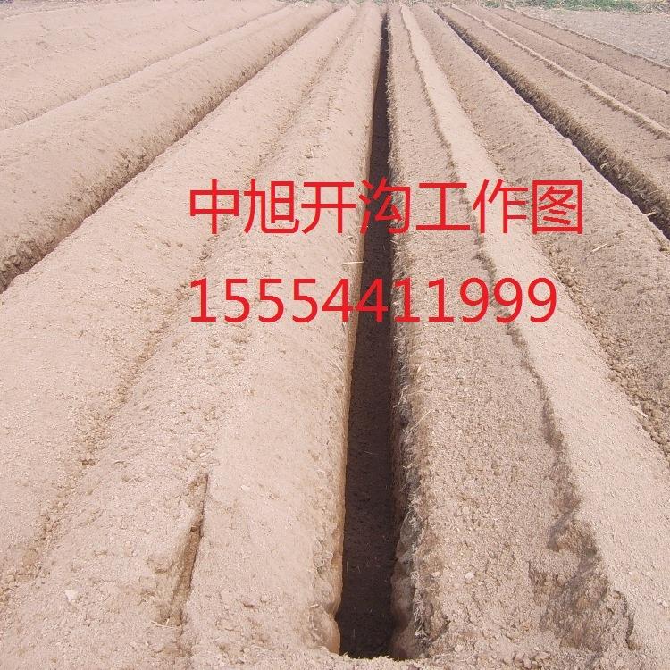 济宁中旭机械农用开沟机路沿石开槽机售后服务