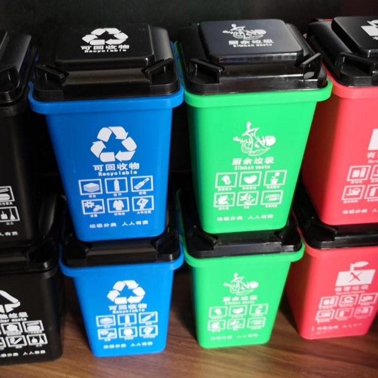 宁波-浙江-金华-胜皇实业 塑料垃圾桶分类环卫垃圾桶厂家直销