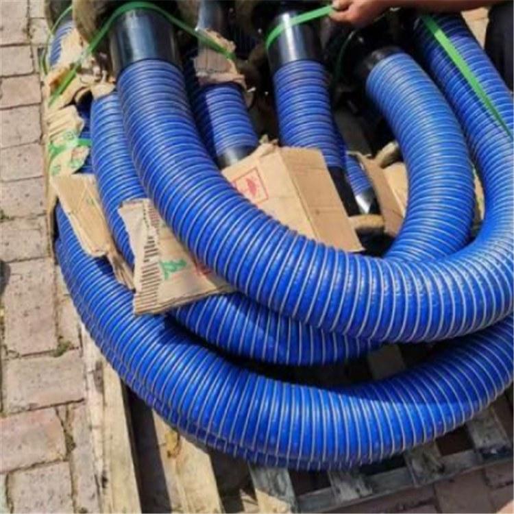 河北厂家专销化学输送软管 加工化学轻型复合软管 质量保证
