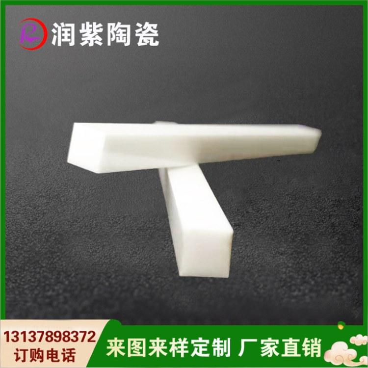 厂家直销加工定制工业氧化锆陶瓷结构件 陶瓷方刀片