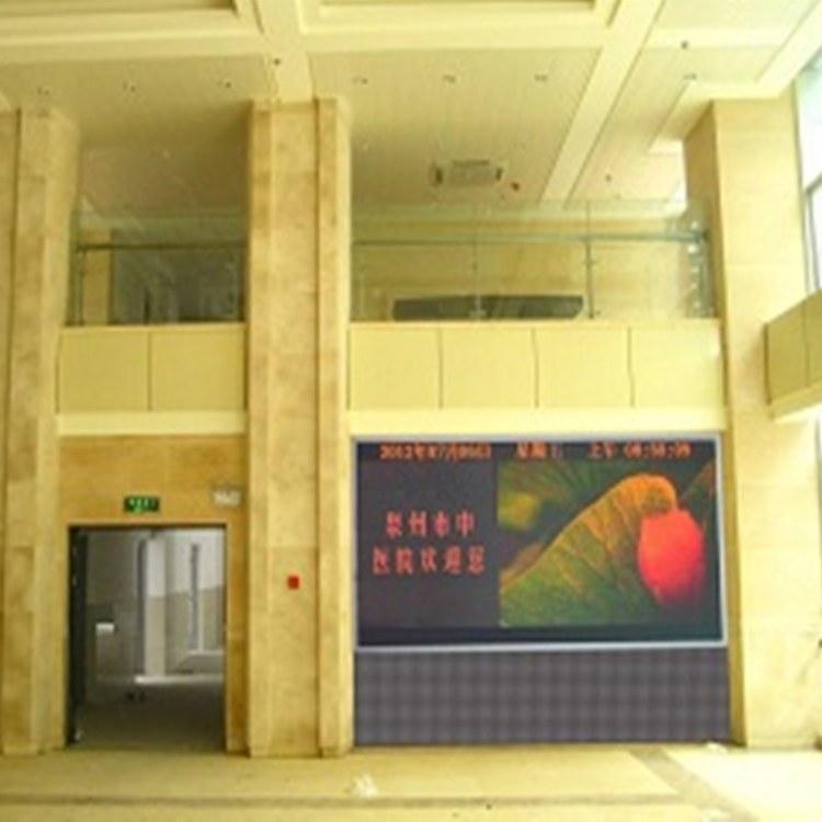 户外电子屏 led显示屏 南京强彩光电led显示屏专业生产 厂家直销定制