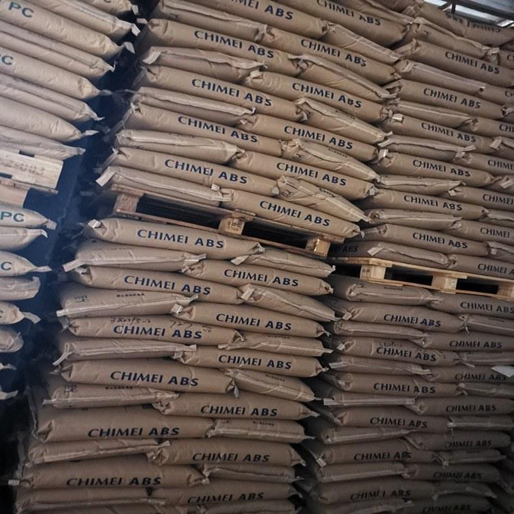 耐候抗UVABS台湾奇美763防火5VA阻燃塑料