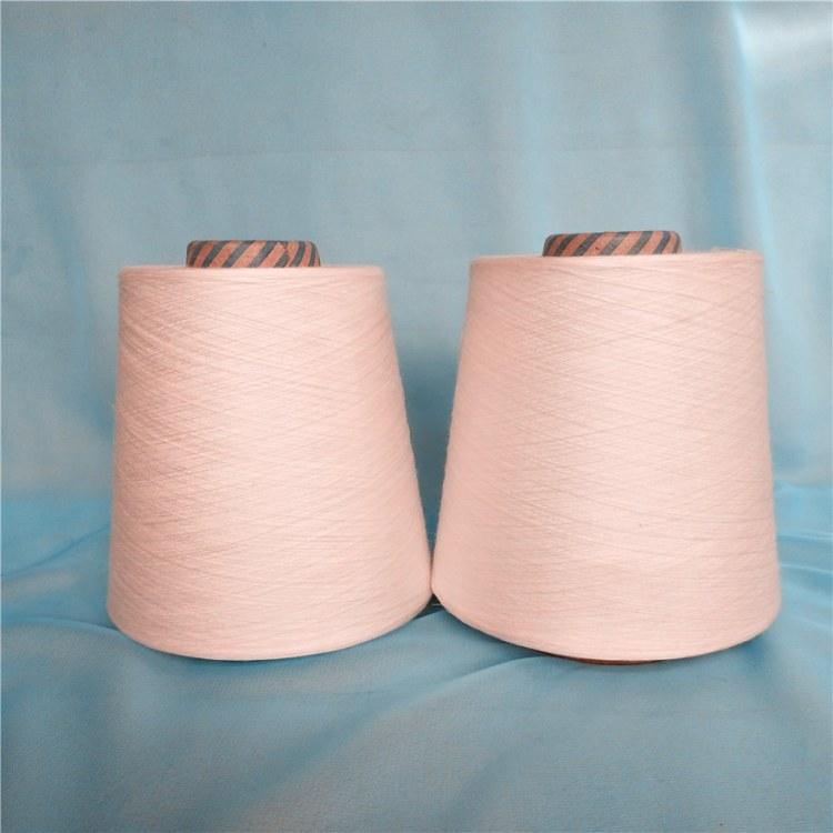花式纱线 纯棉包芯纱40支粘胶包纱28/2腈纶包芯纱26.5支美丽股线