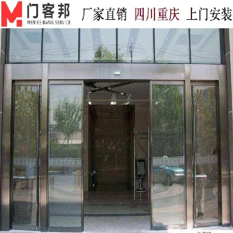 有框玻璃门-旋转门-无框门-平开门-地弹簧玻璃门安装维修