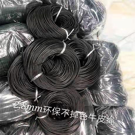 永大皮具厂家直供优质牛皮绳畅销牛皮绳