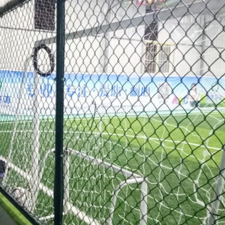 供应学校运动场围网 足球场操场草绿色菱形勾花蓝球场围网定制