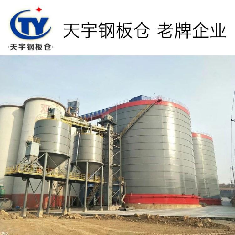 厂家销售天宇大型钢板库 装粮食用钢板仓 销售厂家 供应多种规格