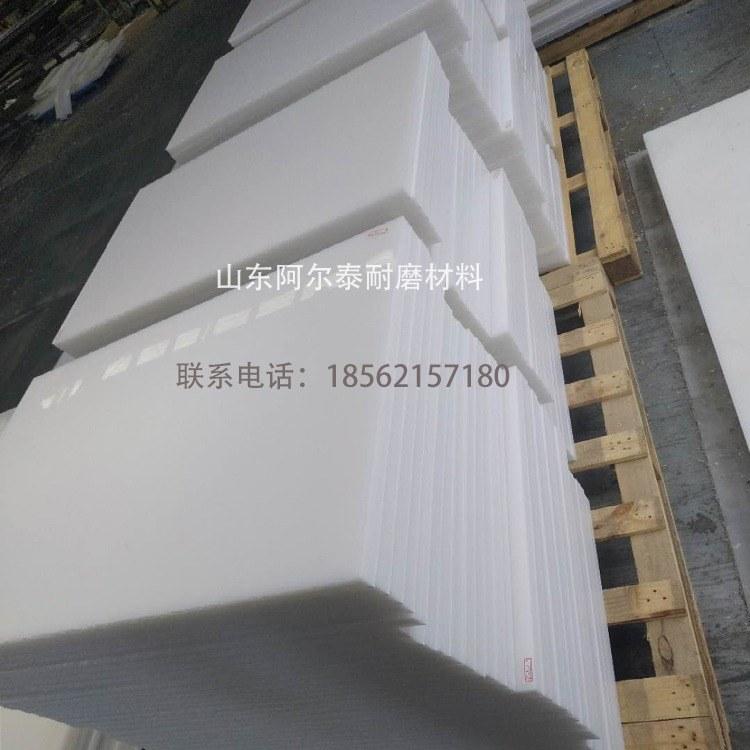 德州聚奥橡塑制品厂家生产pp板耐磨抗腐蚀聚丙烯pp板聚乙烯板可焊接零切
