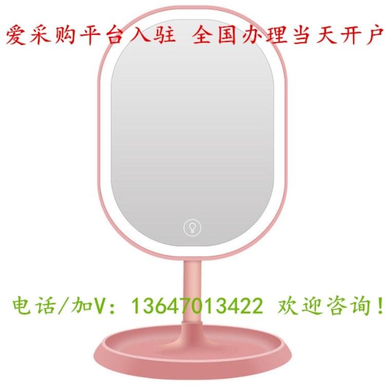 LED浴室化妆镜带灯 折叠双面壁挂usb充电触摸调光化妆镜