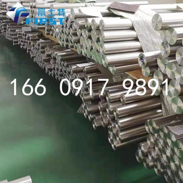 宝鸡富士特钛业供应高品质GR5钛合金棒TC4钛棒
