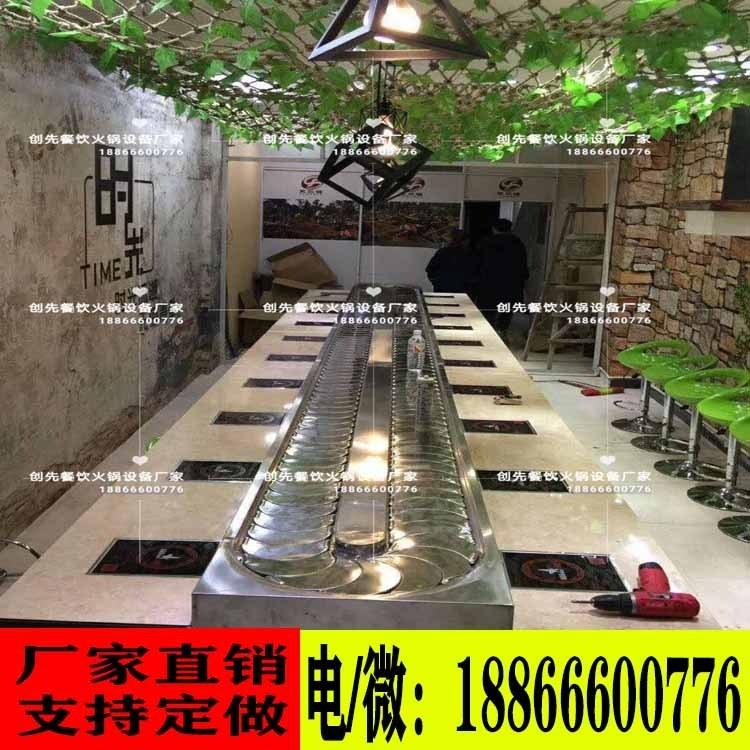旋转小火锅设备全套自助回转一体式全涮烤麻辣汤串串餐台火锅桌
