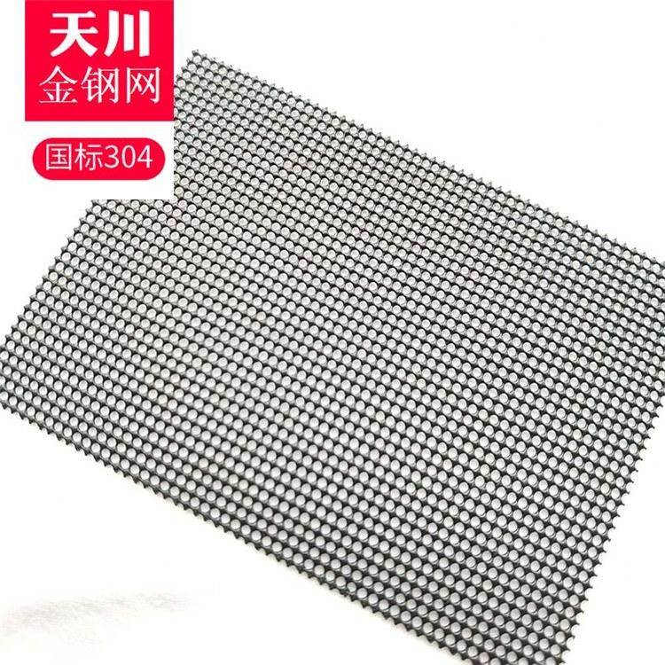金钢纱网 #天川 不锈钢窗纱 316L金刚网 大量库存