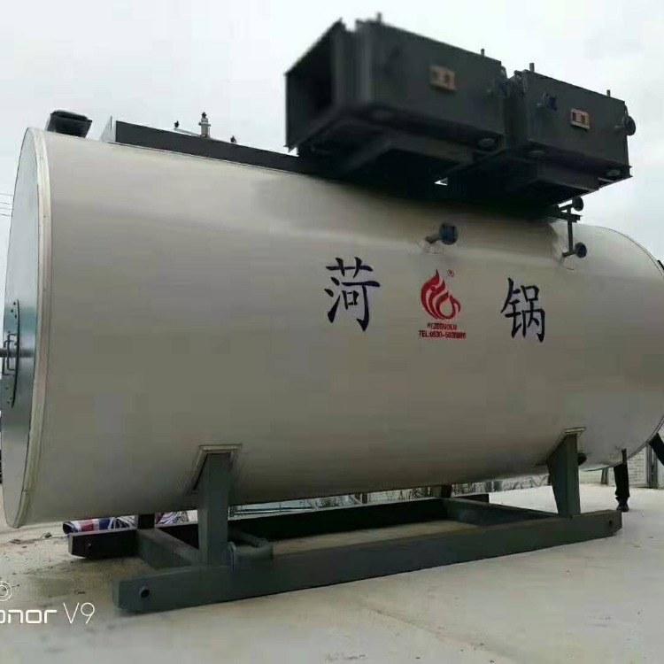 山东中杰 两回程 超低氮冷凝一体锅炉 节能环保 30毫克
