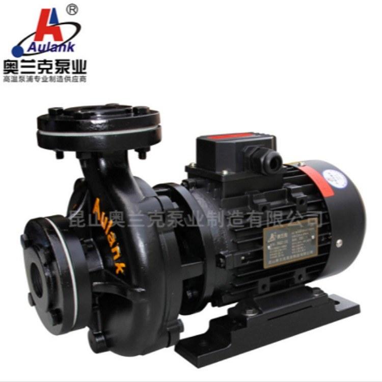 生产供应 RGZ系列小体积热水循环泵 卧式封闭离心泵