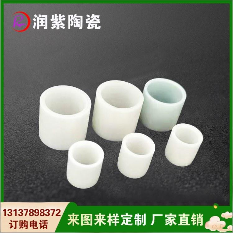 批发氧化锆陶瓷轴承 工业专用自润滑轴承结构件