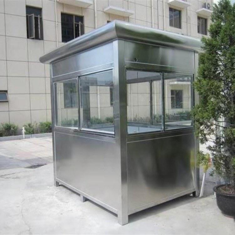 华夏源龙  /安装小区保安岗亭 厂家直销 不锈钢岗亭