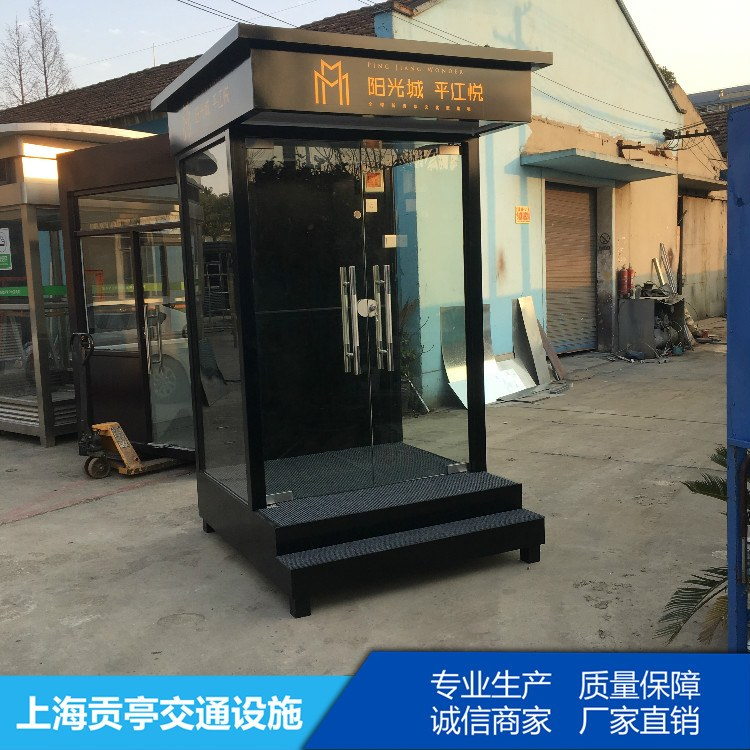 【上海贡亭】 售楼部形象岗亭 厂家直销质量保障专业出售送货及时