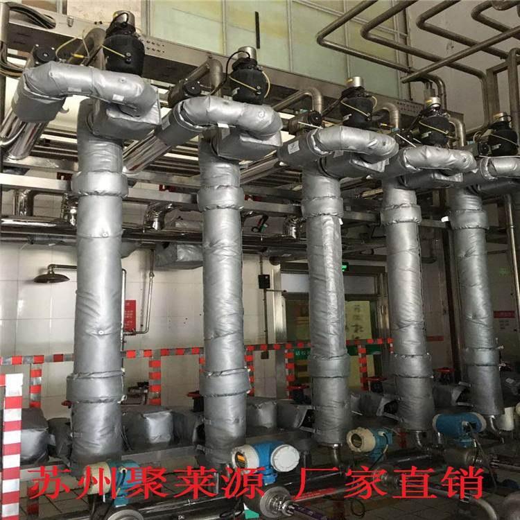 蘇州廠家直接批發可拆機械保溫衣