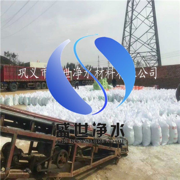 硫酸亚铁厂家  污水酸碱中和脱色剂