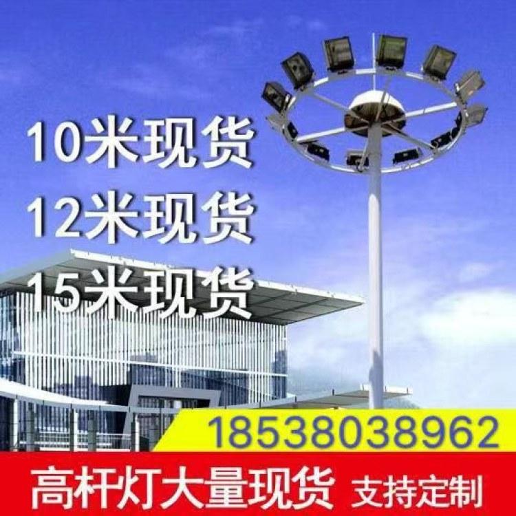 定制升降式机场高杆灯 LED球场广场高杆灯认准奥兰照明厂家