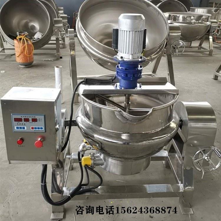 魔芋豆腐搅拌锅  魔芋凉粉熬制机