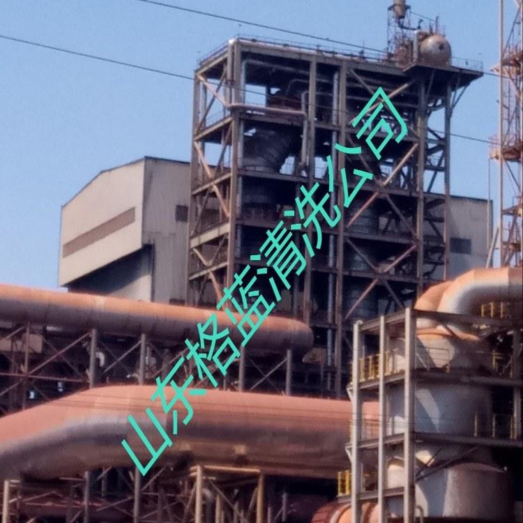 湖南省回转窑锅炉清洗化学清理高效