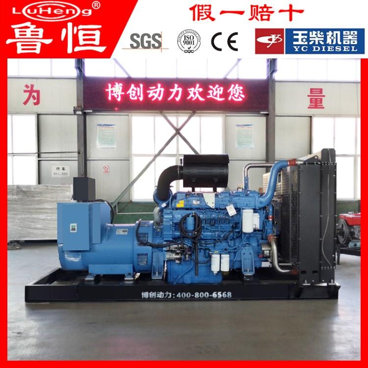 现货供应 玉柴600千瓦发电机 同步交流无刷柴油发电机600kw 低油耗低噪音 厂家报价
