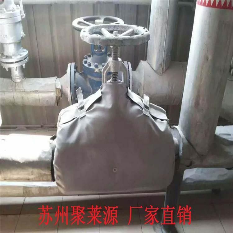 聚萊源保溫套設備夾套 柔性閥門保溫套 可拆卸閥門保溫衣