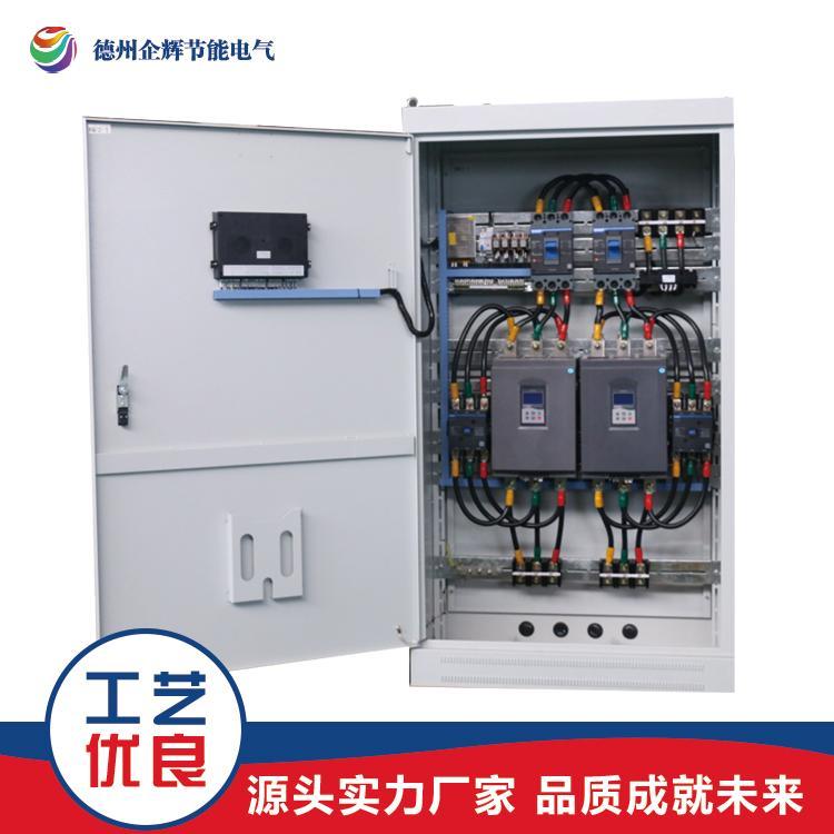 企辉室内外水泵控制柜 喷淋泵星三角一用一备控制柜
