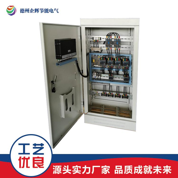 企辉室内外水泵控制柜星三角一用一备喷淋泵消火栓泵控制柜