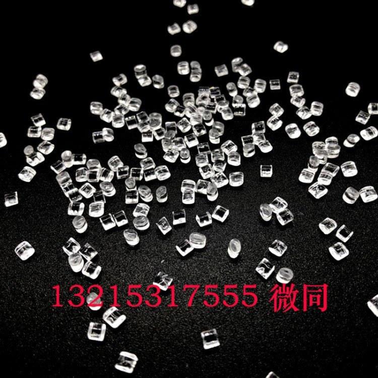 耐高温PETG韧性好抗冲击性强食品医疗级共聚聚酯塑料