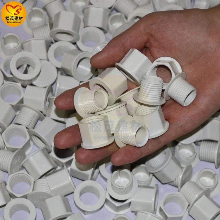 铝模板堵头 建筑木板洞塞子 螺杆洞塑料堵头 松茂建材