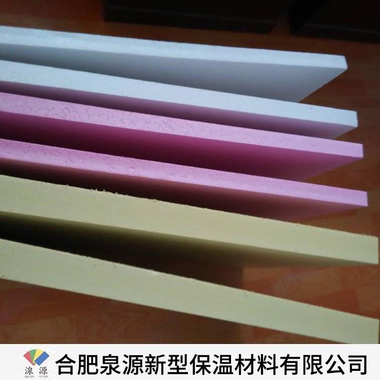 【泉源】xps擠塑板專業廠家泉源竭誠為您服務