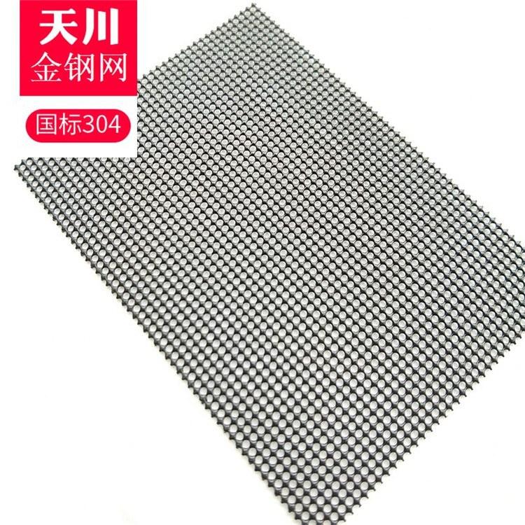 金钢纱网 #天川 大量库存高透网窗纱 金刚网现货