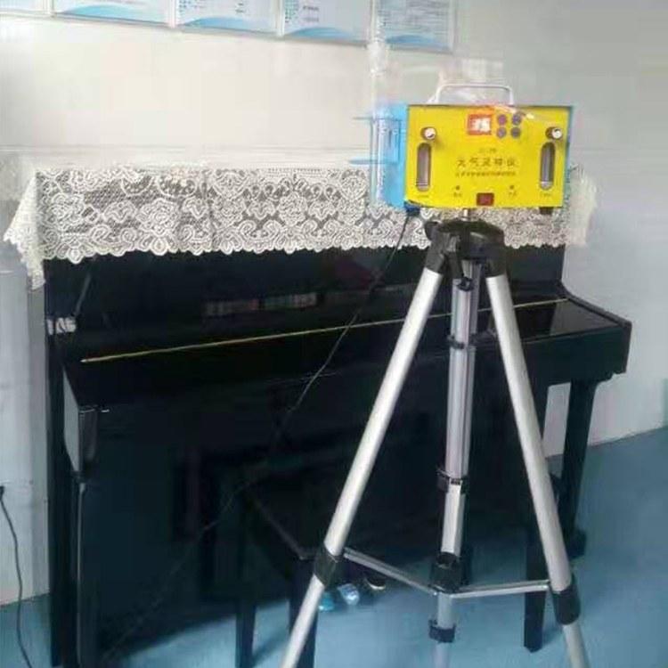 长沙凯宇    专业测甲醛雾霾空气检测团队 甲醛检测 第三方机构