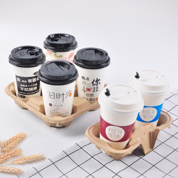安徽盒小美 纸浆2杯外卖杯托一次性杯座4杯咖啡奶茶托盘外带打包托批发定制
