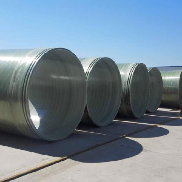 价格批发玻璃钢输水管道玻璃钢复合管道玻璃钢电力管道