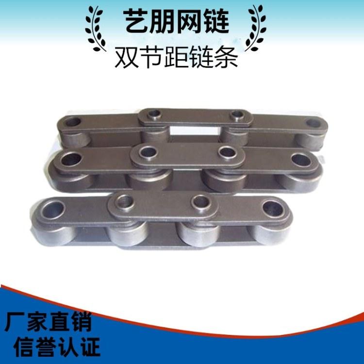 安徽合肥304不锈钢双节距链条 另有各种型号传动链滚子链条 货源充足