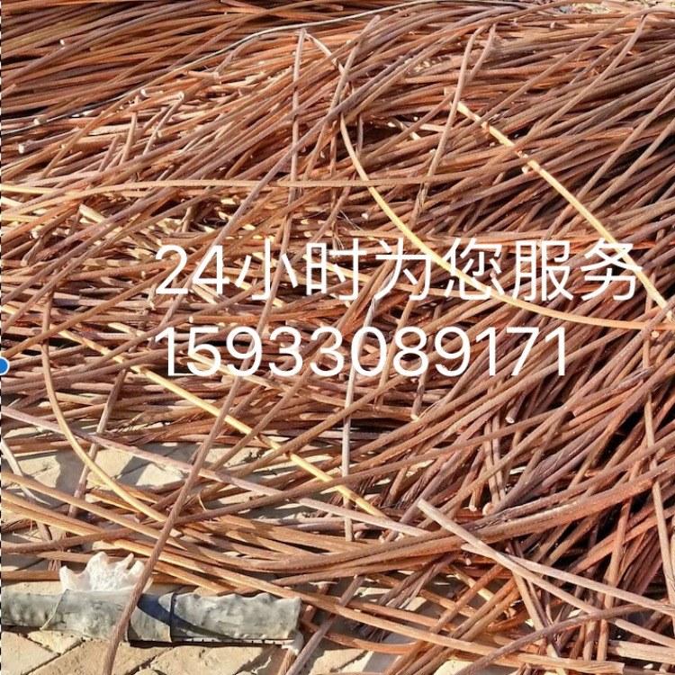 高价回收废旧电线电缆二手电缆